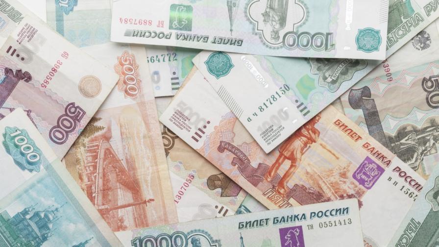 Руската централна банка очаква свиване на БВП с 3,2% в първата половина на 2015 г.