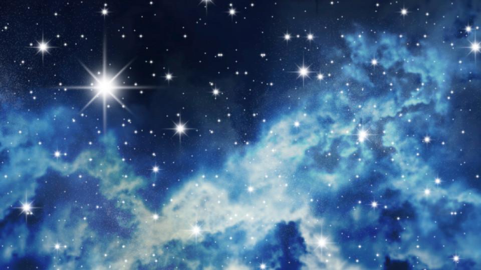 Втората звезда надясно... чак до сутринта