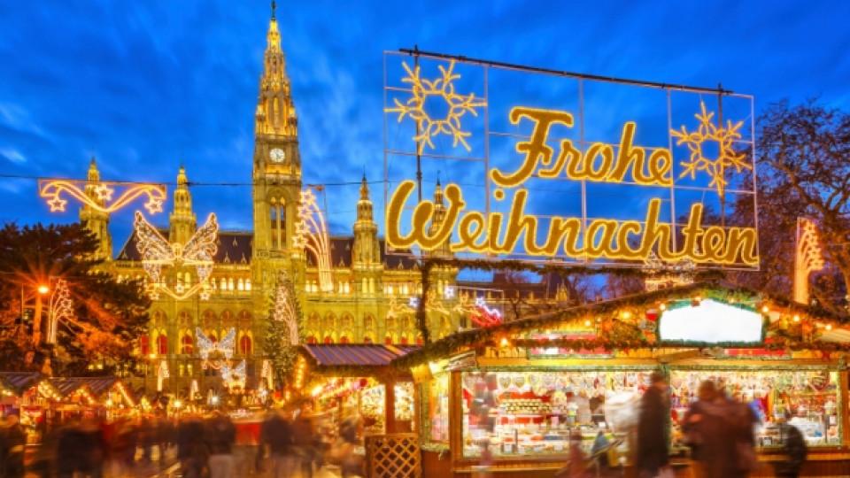 Коледна магия по виенски