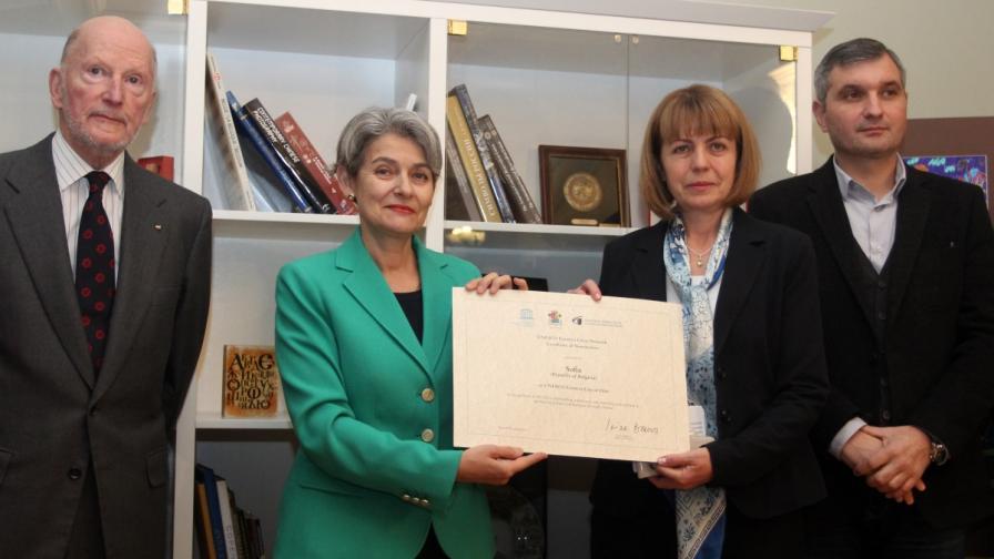Ирина Бокова връчва отличието на Йорданка Фандъкова