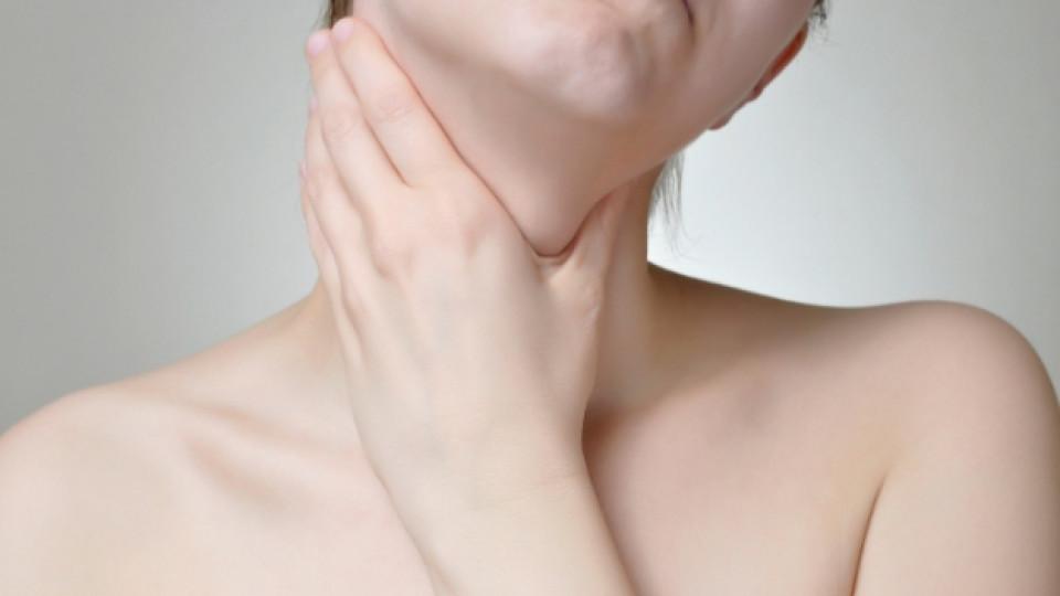 От какво зависи здравето на щитовидната жлеза?