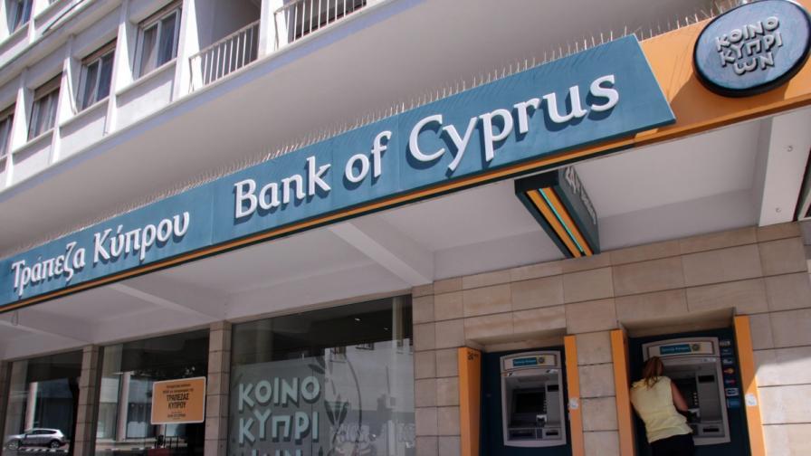 В Кипър готвят съдебни процеси заради рухването на икономиката