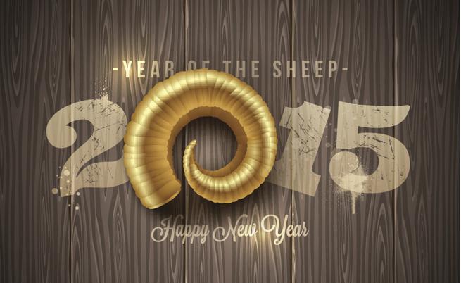 Какво вещае Новата 2015 г. според китайския хороскоп