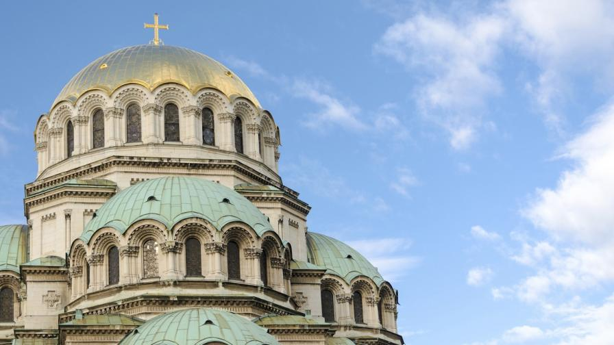 Класации за туризъм, в които влезе България през 2014