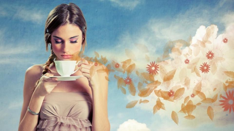 Ах, ако всички пиеха чай...