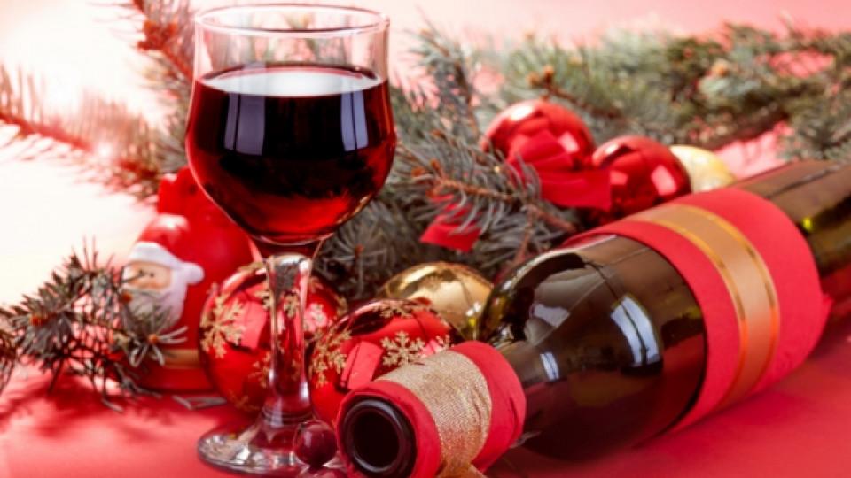 Сигнали, че сте сериозно обвързани с... виното