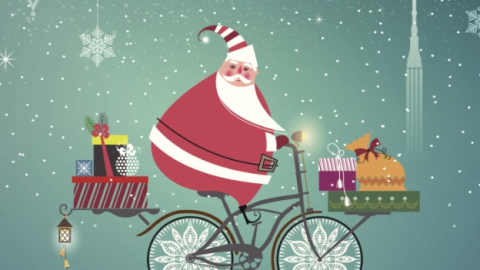 Дядо Коледа се стяга за път