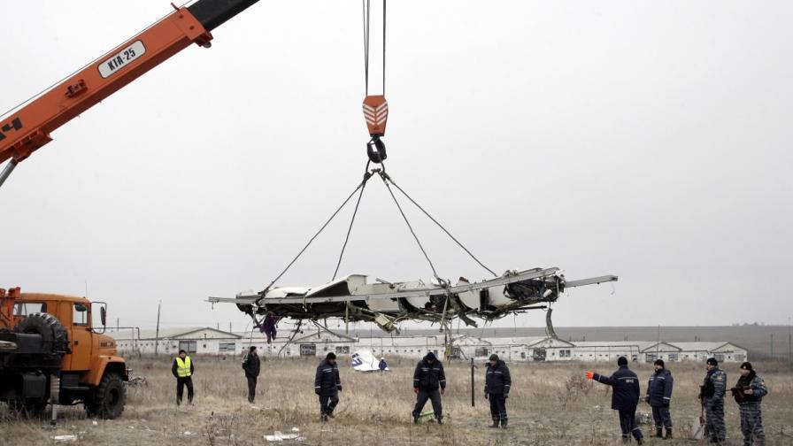 Останките от полет MH17