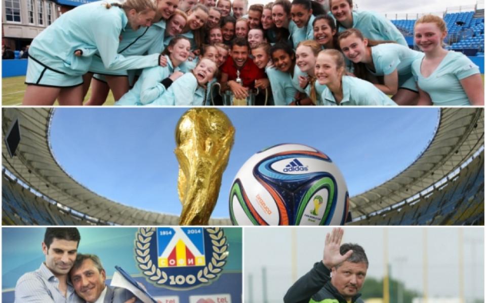 Юни - България гледа Световно и Григор, А група сменя треньори