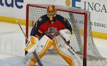 Легендарен вратар в НХЛ прекрати кариерата си