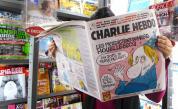 """Ердоган ще бъде на корицата на """"Шарли ебдо"""""""