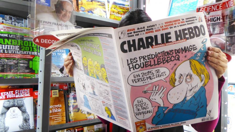 """Ердоган на корицата на """"Шарли ебдо"""". Той: Завръщане на Европа към периода на варварство"""