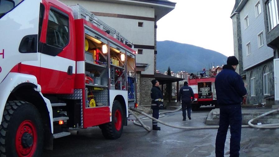 Пожар горя в хотела на Вапцарови в Банско