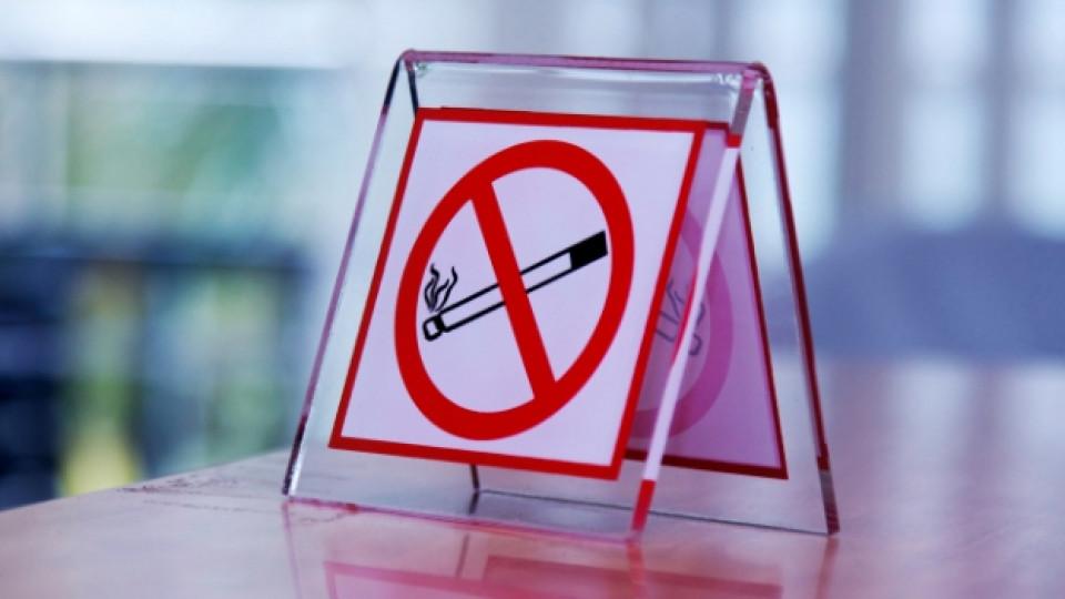 Можем ли да не плащаме сметката в заведението, ако там се пуши?