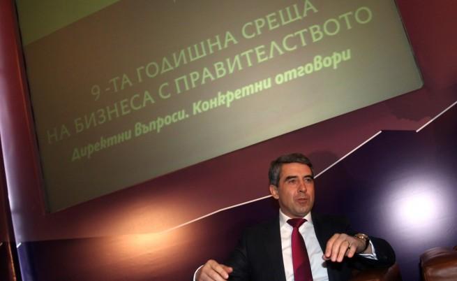 Плевнелиев: 2015 г. трябва да е година на реформи
