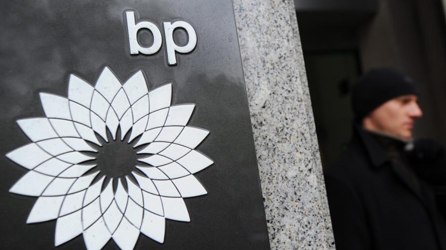 """""""Би Пи"""" с $4 млрд. загуба заради цените на петрола"""
