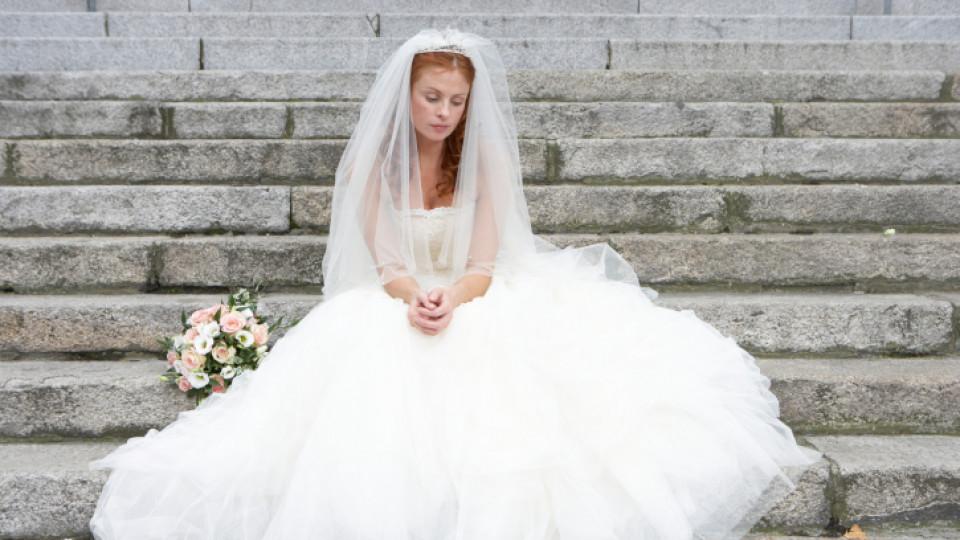 Какво може да провали сватбата ви?