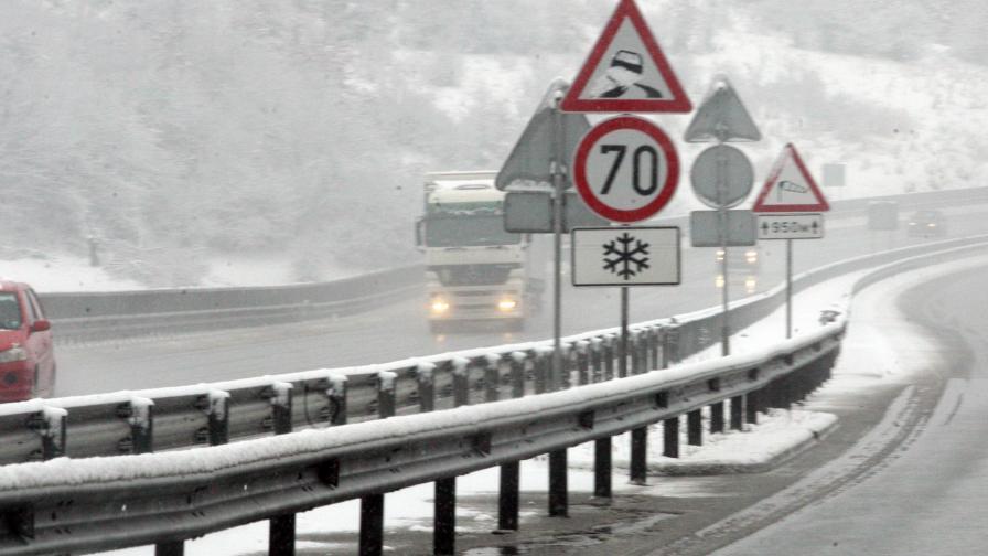 Предупреждение: Шофьорите да внимават, чака ни сняг