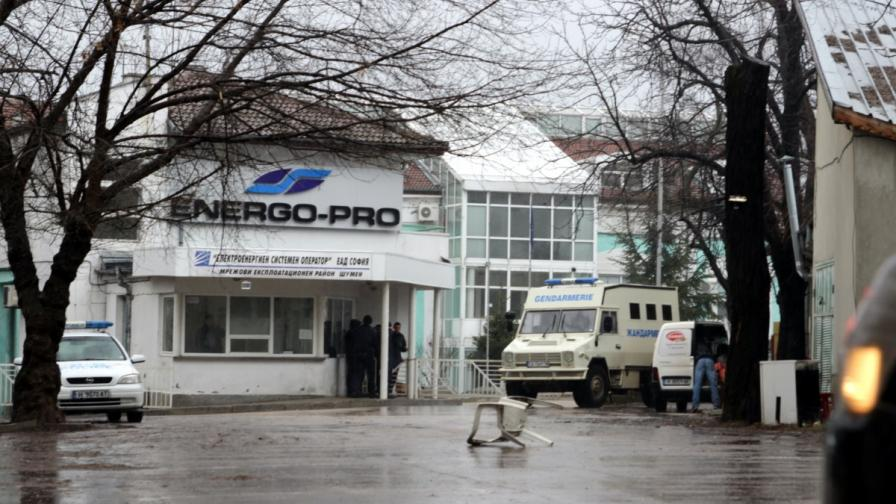 """Още не е ясно ще има ли санкции за """"Енерго Про"""""""