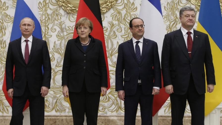 В Минск се договориха за примирие и изтегляне на тежкото въоръжение