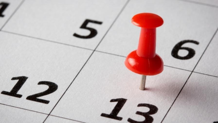 Петък 13-и – ден на добротo или на лошия късмет