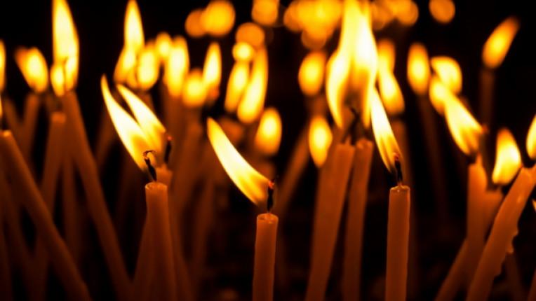 свещ църква