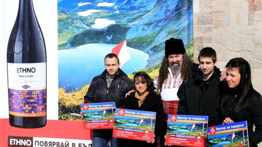 Най-талантливите млади винари на Карнобат получиха за награда стаж във Винпром Карнобат и екскурзия до Рилските езера