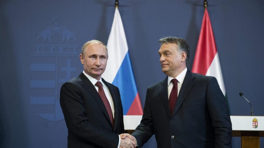 Унгарският премиер критикува ЕС заради Русия