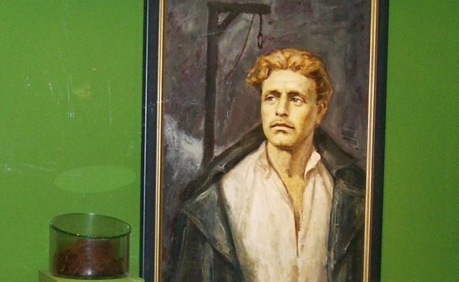 Словесен портрет на Левски направиха във Военноисторическия музей