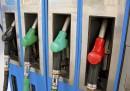 Зареждаш евтино гориво – конфискуват ти колата