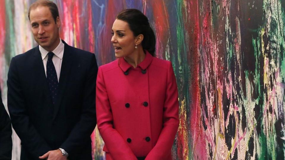 Кейт и Уилям останаха без прислуга