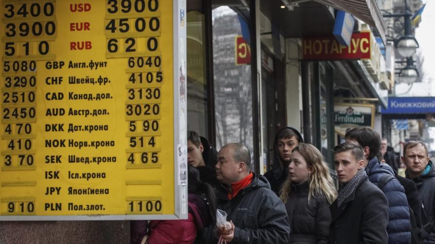 Украинците пак могат да купуват валута