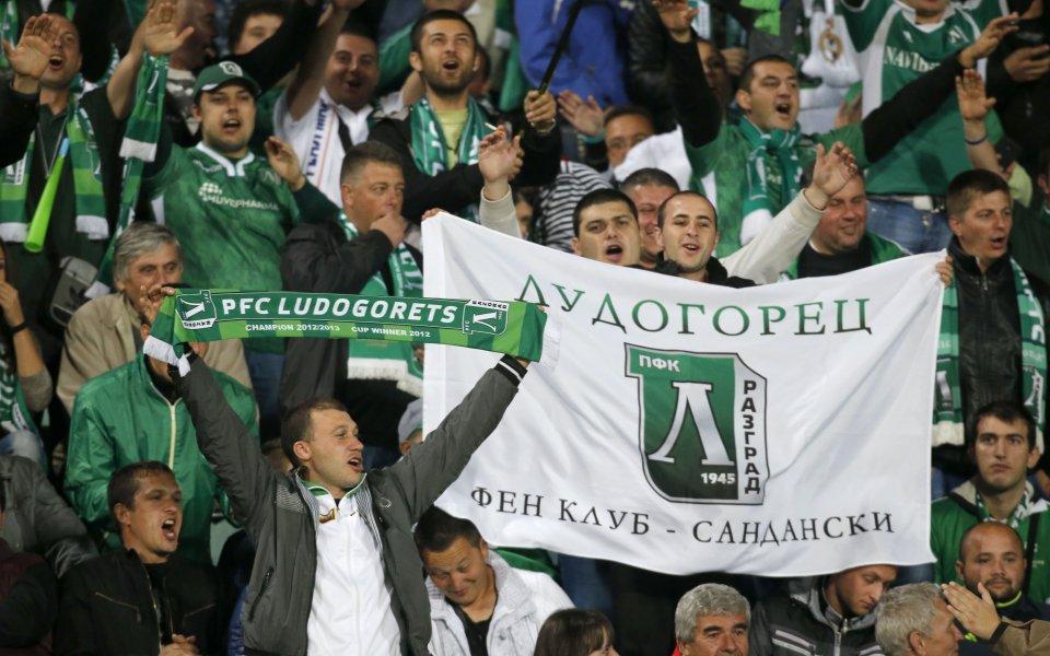Организация преди мача за Суперкупата в Бургас