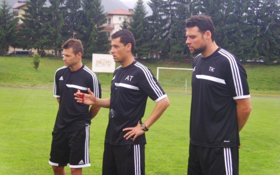 Треньорският щаб на Банско напуска тима