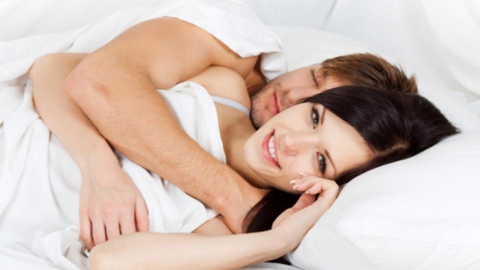 За да сме здрави - сън без пижами
