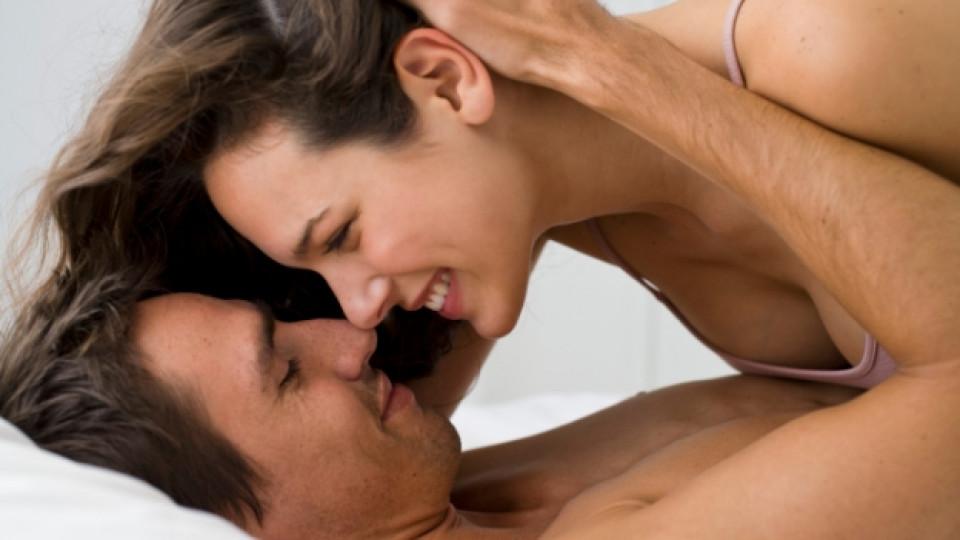 Какво ни дели от качествения секс