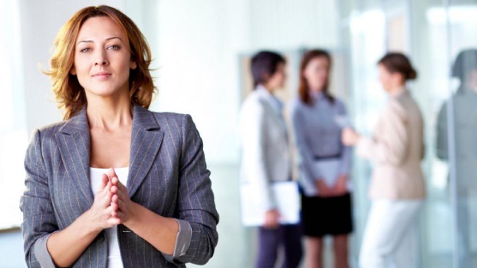 Колко важни са жените за успеха на компаниите