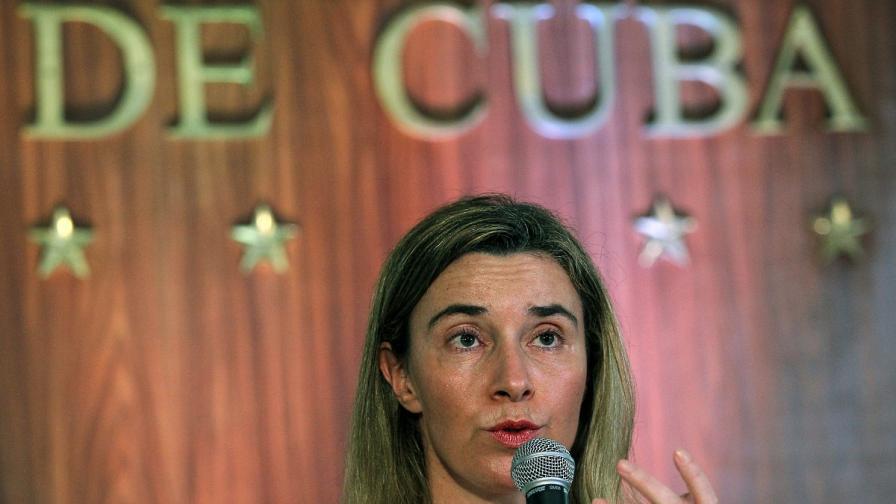 ЕС и Куба ускоряват затоплянето на отношенията