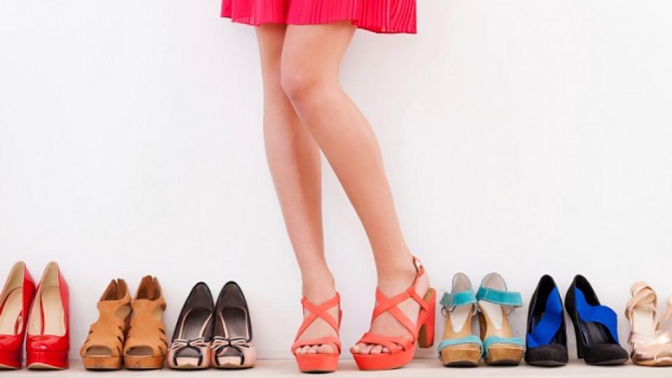 Обувки според зодията