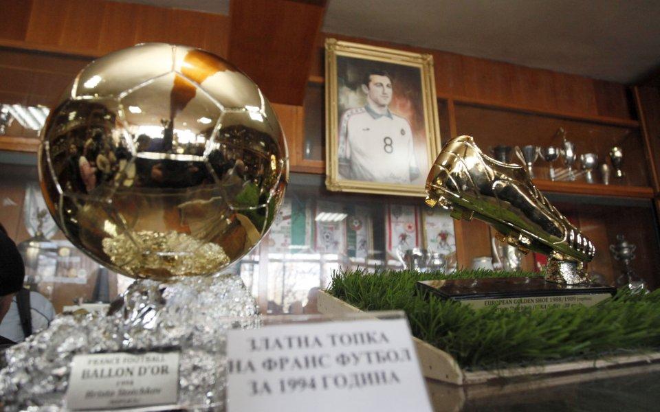 """Камата дава """"Златната топка"""" на феновете в 5 български града"""