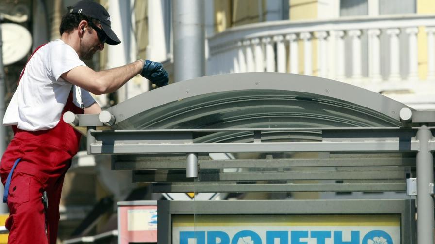 Мобилни пунктове за опасни домакински отпадъци в София