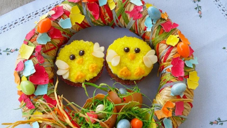 "Великденски кексчета ""пиленца"""