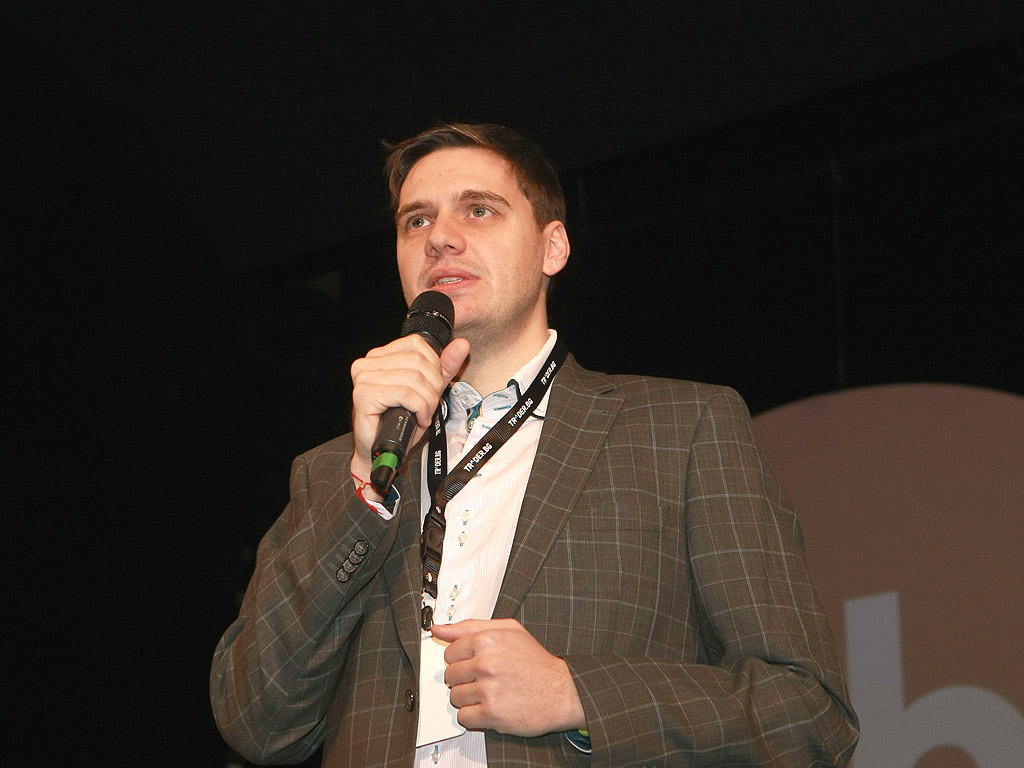 Пети национален форум на дигиталната индустрия.