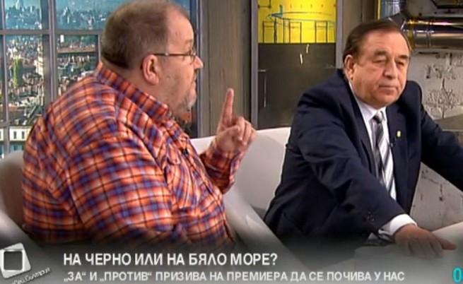 Благой Рагин: Стига с тази Гърция!