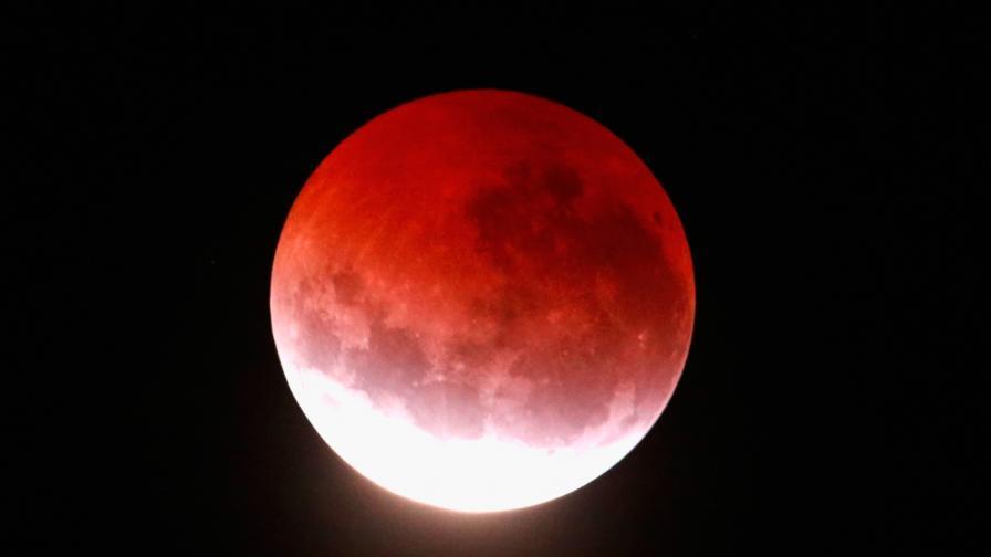 Наблюдаваме най-краткото лунно затъмнение за века