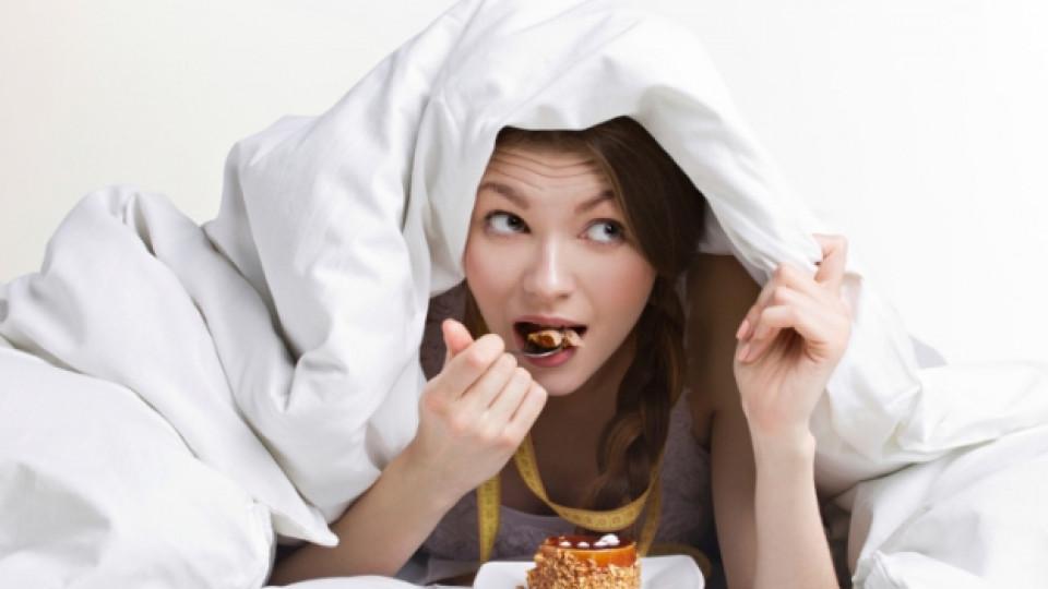 Как да намалим желанието за сладко?