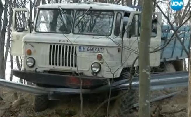 Шофьорът на катастрофиралия камион за първи път карал по този маршрут