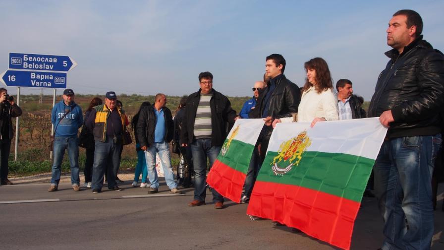 """Протестът на служителите в """"Терем"""""""