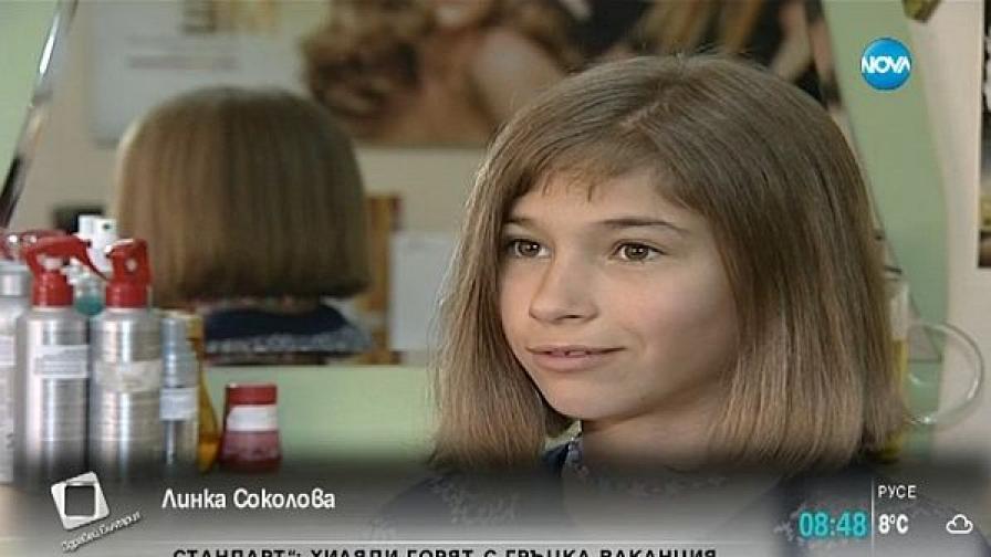 Все повече деца даряват косите си на онкоболни