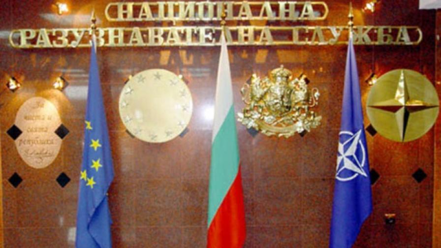 Чужди служби се опитват да влияят на България?